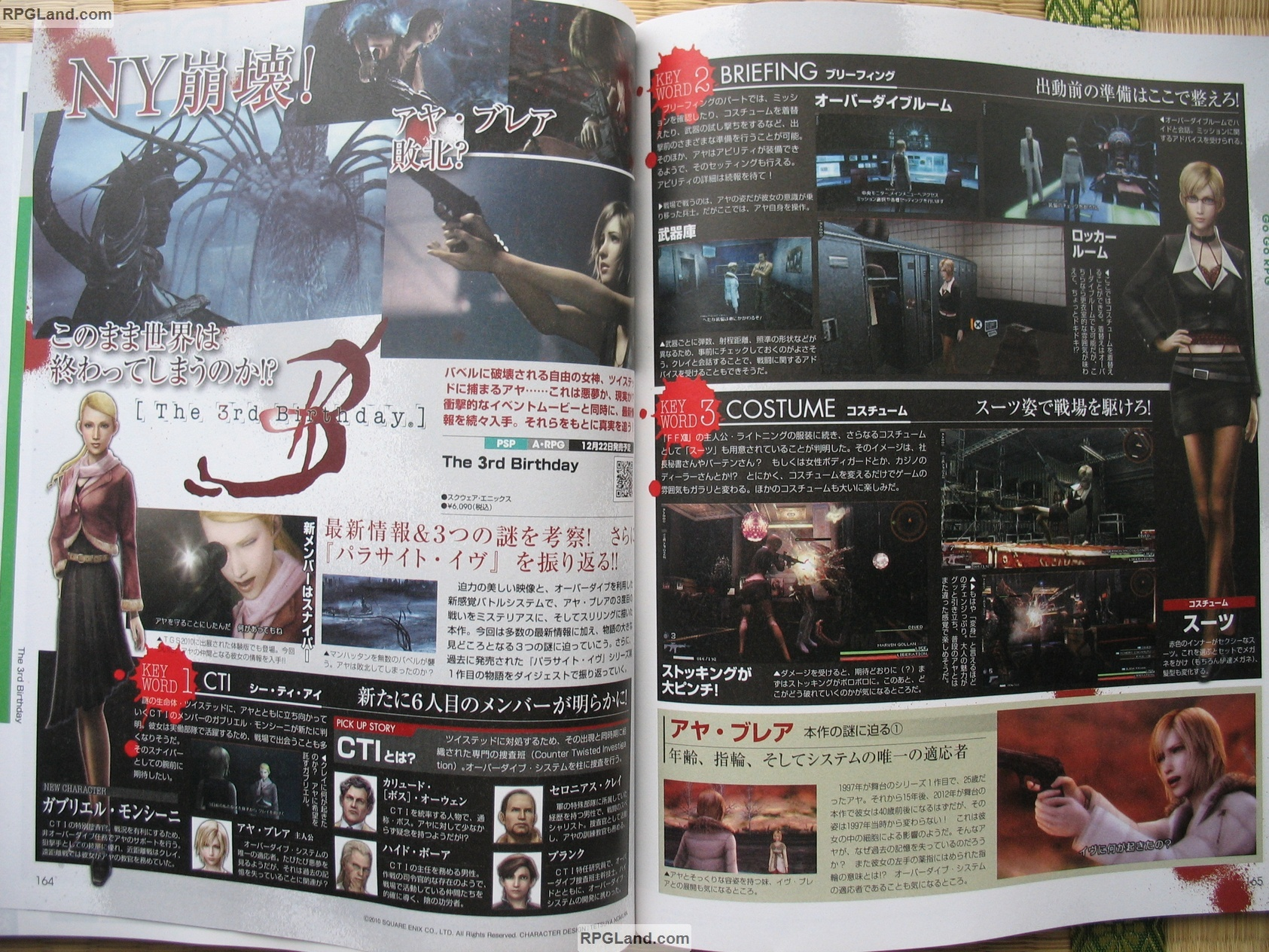 New Parasite Eve: 3rd birthday scans
