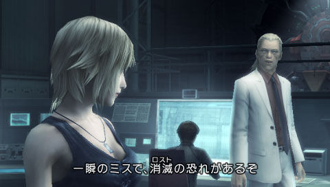 New Parasite Eve: 3rd birthday screens and video