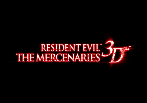 Resident Evil Mercenaries 3D trailer