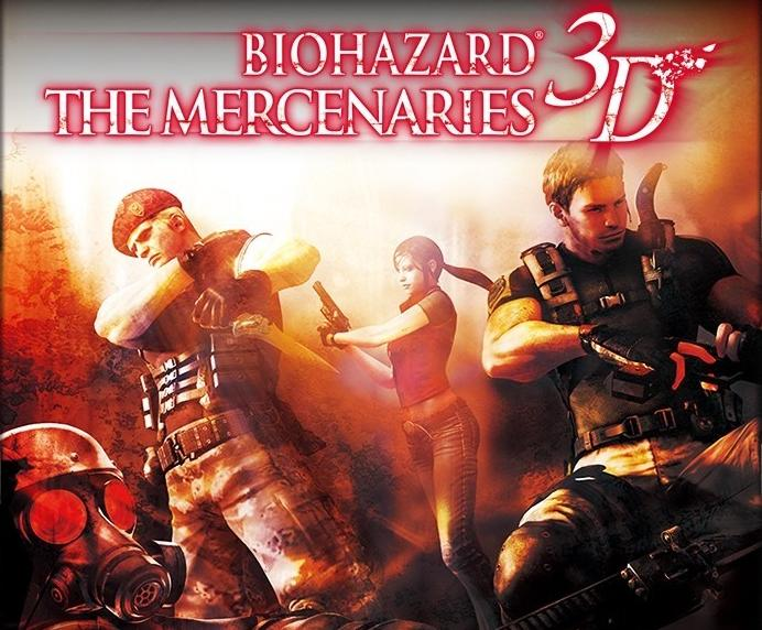 The classic levels we want in Resident Evil: The Mercenaries 3D (Part 1)