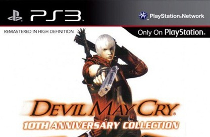 Devil May Cry HD Collection caught in the wild