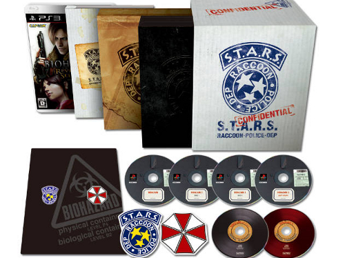 15th Anniversary Collection for Resident Evil revealed