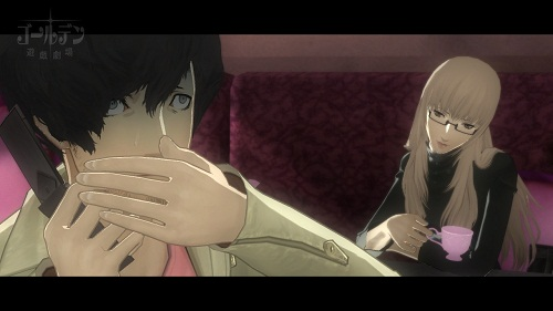 Catherine breaks Atlus's sale record