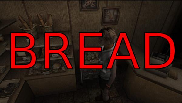 Konami releases a Silent Hill HD Collection trailer, and bread comparison