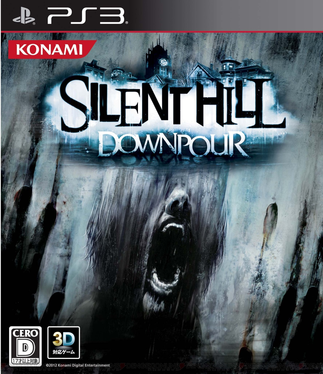 Silent Hill Downpour To Release In Japan On November 8th Rely