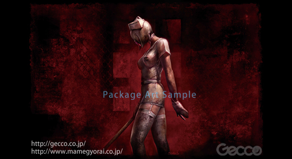 A look at Gecco's Silent Hill Nurse figure box art, and where to buy Red Pyramid