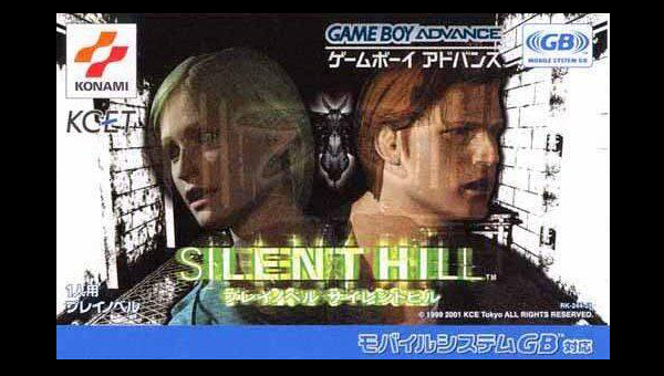 Silent Hill Play Novel translated by fans, now available for play