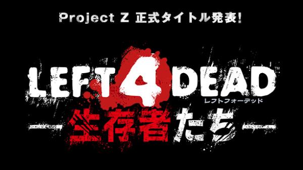Left 4 Dead getting an arcade release in Japan