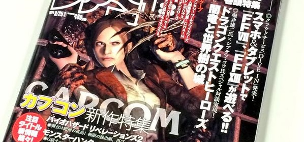 Claire graces the cover of latest issue of Famitsu