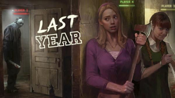 Friday the 13th devs slap copyright violation on Last Year
