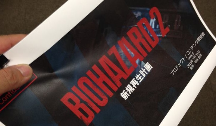 Resident Evil 2 remake is now in the concept stage