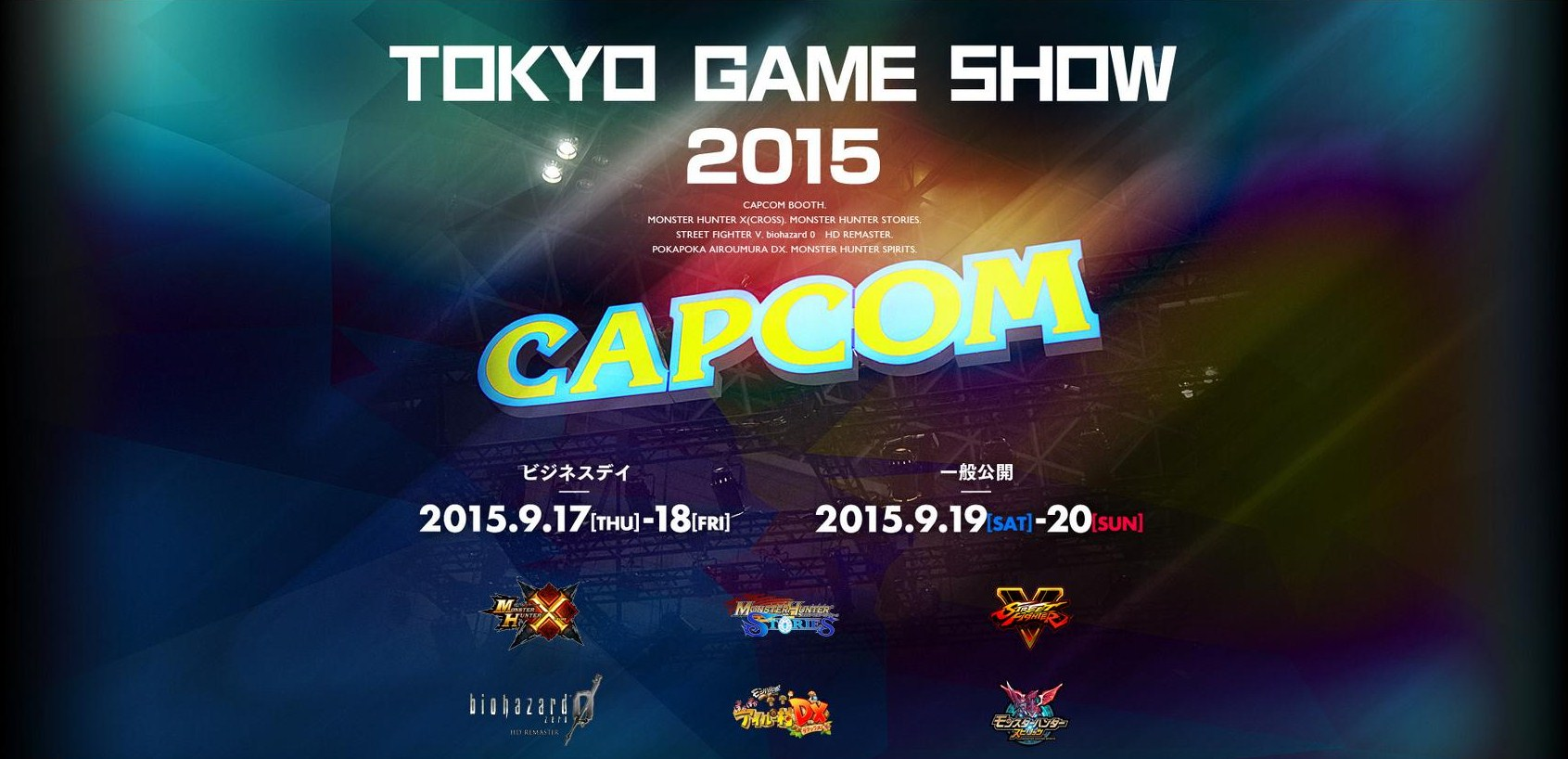 Will Capcom bring Resident Evil 7 and Resident Evil 2 Remake announcements to Tokyo Game Show?