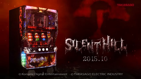 Here's that Pachinko Silent Hill trailer you wanted
