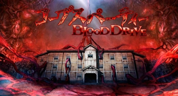 New 'Heavenly Host' Edition Of Corpse Party: Blood Drive EU-Only