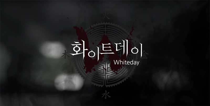 White Day: A Labyrinth Named School coming to PlayStation 4, PlayStation VR
