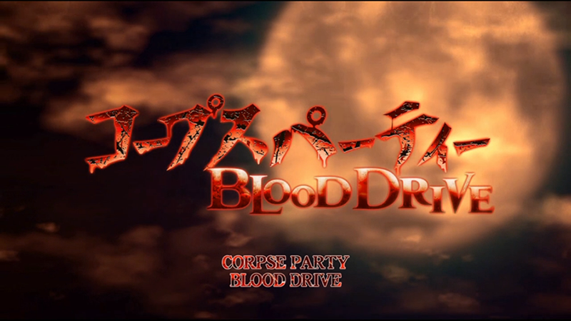 Review: Corpse Party – Blood Drive