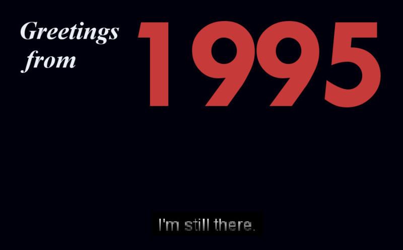 BI1995 poster