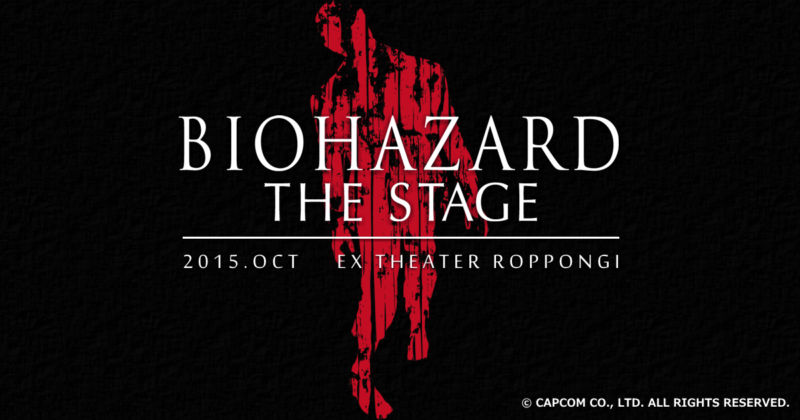 Resident Evil: The Stage is a cool, if bizzaro entry to RE lore