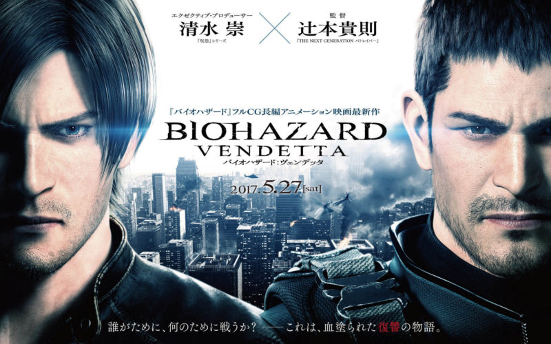 Resident Evil: Vendetta's synopsis revealed, plus new images!