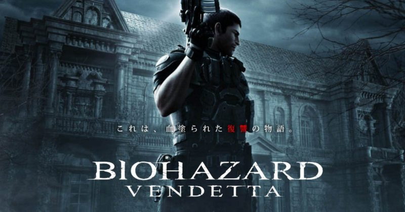 Rebecca, Chris, And Leon In New Resident Evil: Vendetta Screens