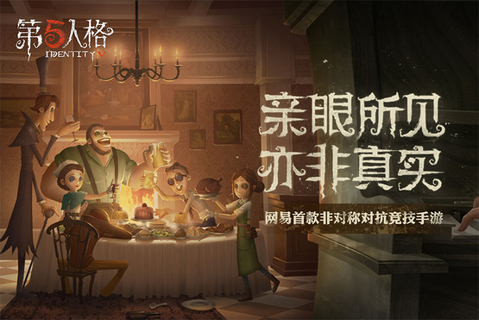 Asymmetrical Horror Comes to Smartphones With Identity V