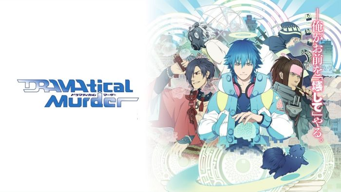 Gay Horror Visual Novel Dramatical Murder Finally Gets Western Release