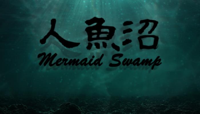 Japanese Indie Horror Mermaid Swamp Gets a Remake
