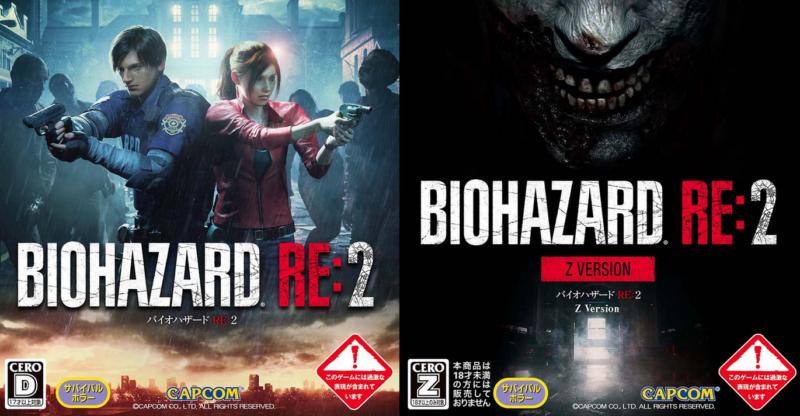 Re2 Remake Japan Has Censored Uncensored Versions Directors