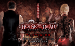 New House of the Dead Trailer Brings the Story Full Circle