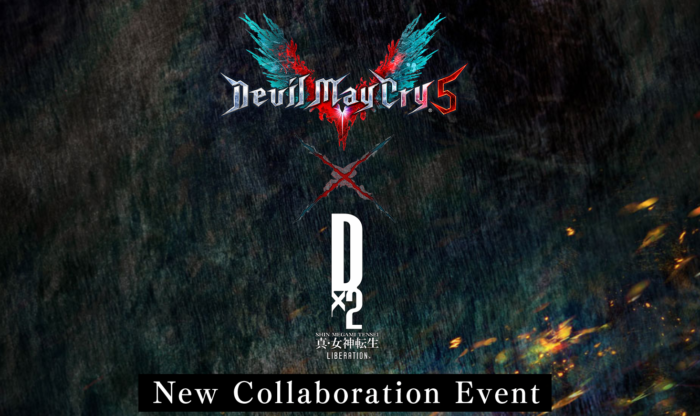 Devil May Cry 5 and Shin Megami Tensei: Liberation Dx2 Collaboration Announced