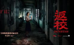Detention Brings Taiwan's Dark History to New Audience in Film Adaptation