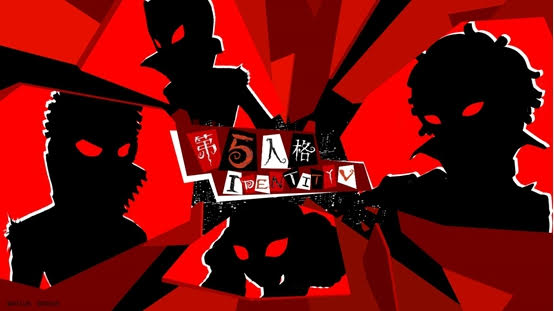 So Persona 5 Has a Perfect Horror Crossover With Identity V - Rely