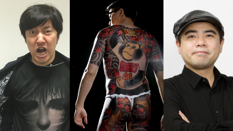 The Dream Team: Deadly Premonition, Killer 7, and Silent Hill creators come together!