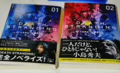 Death Stranding Novels Debut In Japan