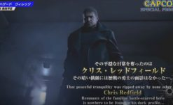 TGS 2020: Resident Evil 8 Village Possibly Receiving Current-Gen Ports
